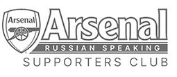 Арсенал лондон киевский фан клуб